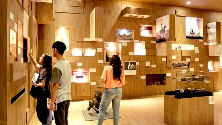 Museum Siam