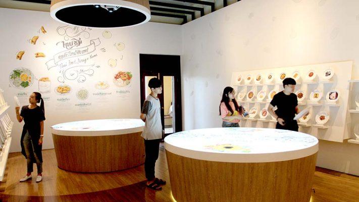 Museum Siam, Bangkok.
